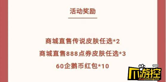 王者荣耀kpl灯谜答案是什么.jpg