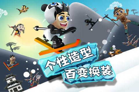 滑雪大冒险内购免费版