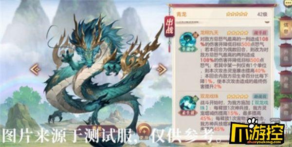 三国志幻想大陆青龙厉害吗.jpg