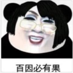 抖音韩美娟表情包图片app