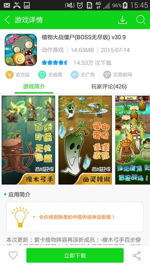七盒游戏盒子官方版