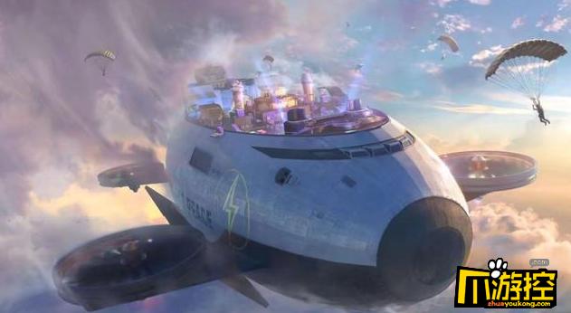 和平精英飞艇怎么上去,和平精英飞艇上去方法