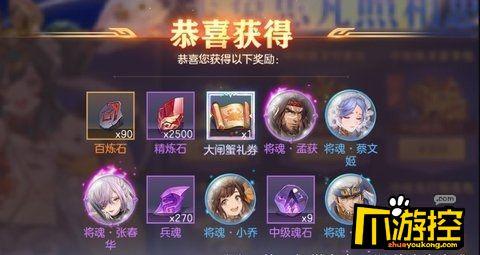 三国志幻想大陆2021礼包码有哪些.jpg