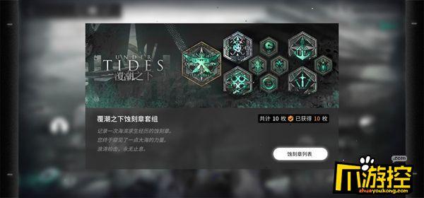 明日方舟SV-EX奇趣蛋怎么打.jpg
