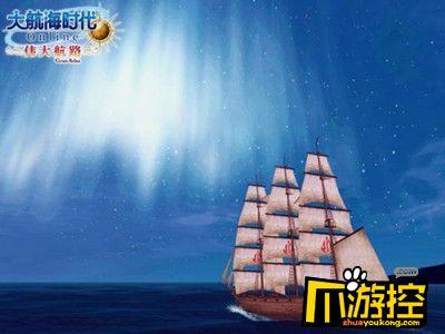 大航海时代海上霸主游戏上线时间介绍