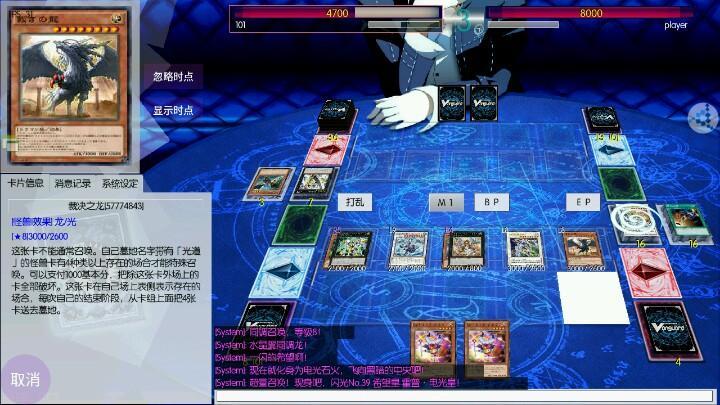 游戏王ygocore 中文版
