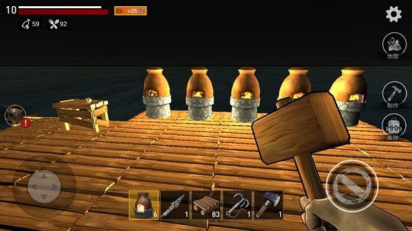 海上生存木筏汉化版