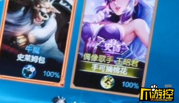 王者荣耀迪丽热巴最爱玩哪个英雄,王者荣耀迪丽热巴账号ID