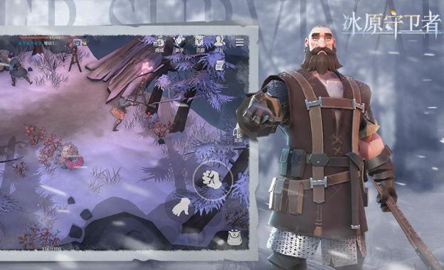 冰原守卫者材料有什么用,材料使用方法攻略汇总.png