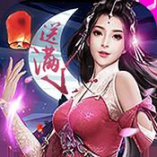 2019玄幻手游NO.6:凡人飞升传豪华版