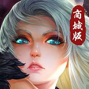 2019玄幻手游NO.4:全民主宰商城版
