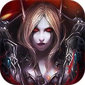 RPG手游大作NO.7:黑暗与荣耀