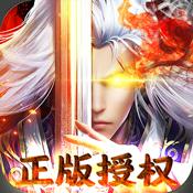 画风唯美仙侠手游NO.6:紫青双剑-正版