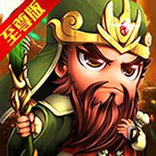 三国策略手游NO.8:三国幻想