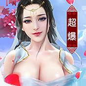 女角色好看手游NO.3:梦回尘缘高爆版