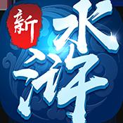 模拟当官手游NO.10:新水浒大官人