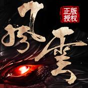 2019武侠手游NO.5:风云2-正版授权