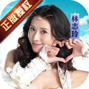 无限钻石手游NO.5:女神联盟