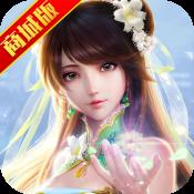 iphone必玩的大型游戏NO.2:梦回仙灵商城版
