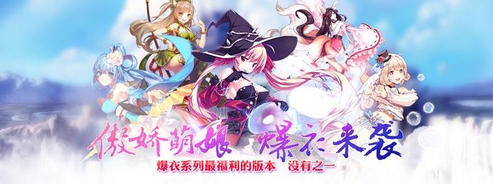 萌战无双商城版.jpg