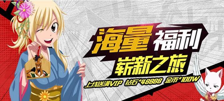 妖尾2-魔灵兵团.jpg
