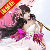 中国风的手游排行榜NO4:全民掌门海量版