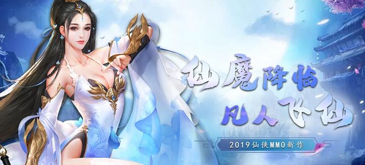成仙(无商城版).jpg