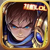 456变态版手游app下载推荐4:魔法之光(挂机撸啊撸)