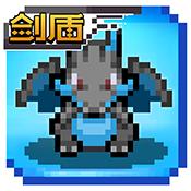 456变态版手游app下载推荐8:天天驯兽师(剑盾)