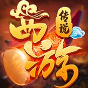 456变态版手游app下载推荐7:西游Ⅲ