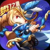 456变态版手游app下载推荐10:萌点星球(梦幻之翼)