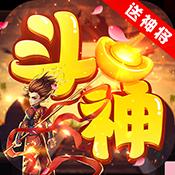 456变态版手游app下载推荐6:斗神无双(送神将)