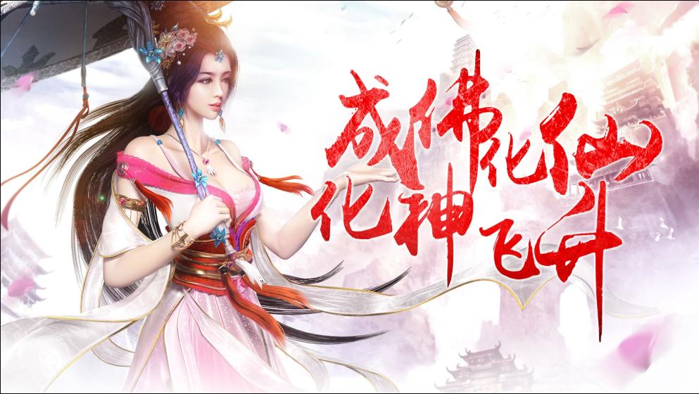 傲笑江湖(星耀特权).png