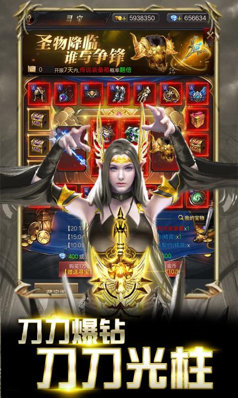 暗黑终结者游戏截图3