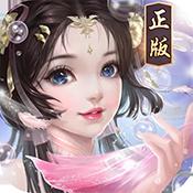 幻剑情缘(折扣特权)