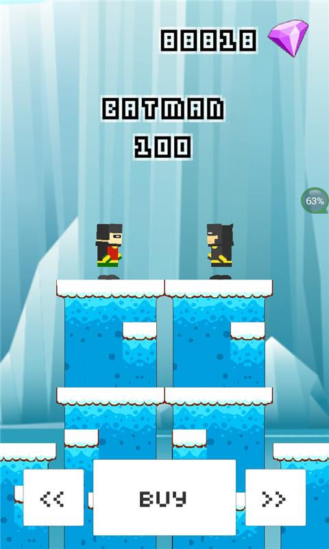 破冰忍者游戏截图