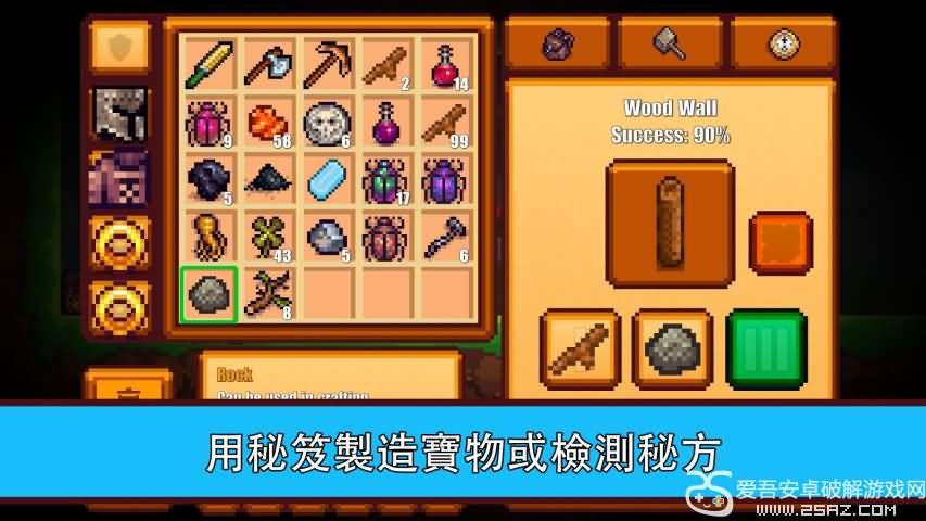 像素生存游戏2