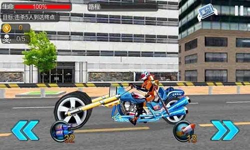 暴力摩托极速狂飙