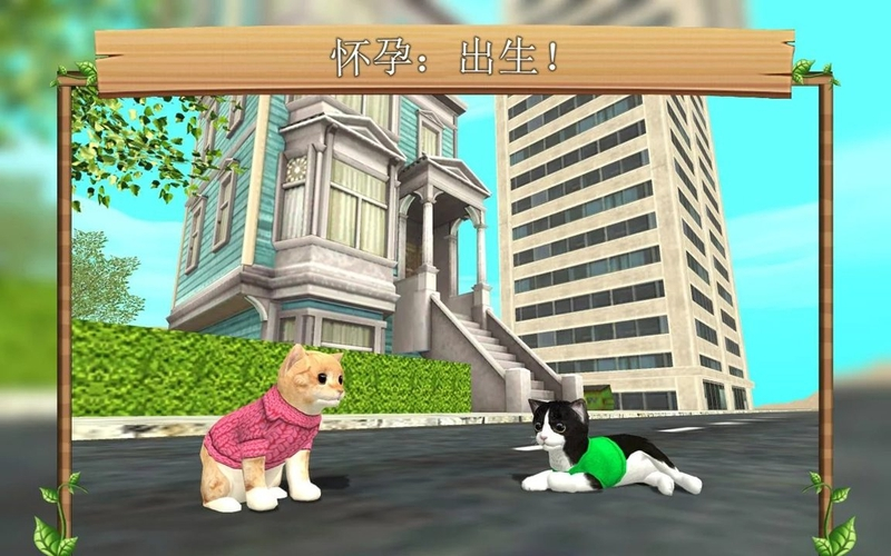猫咪模拟Online
