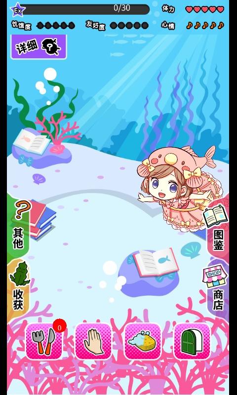 我的深海鱼不可能这么可爱