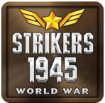 空战1945:世界大战