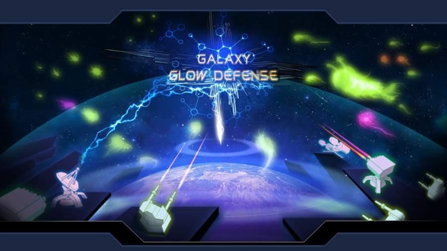 银河辉光防御