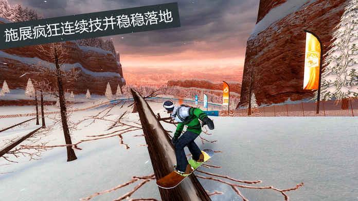滑雪板派对世界巡演