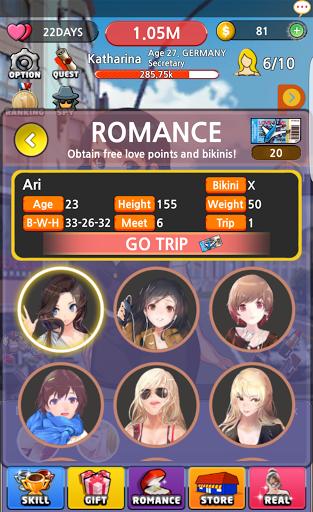 恋爱之王约会游戏截图2