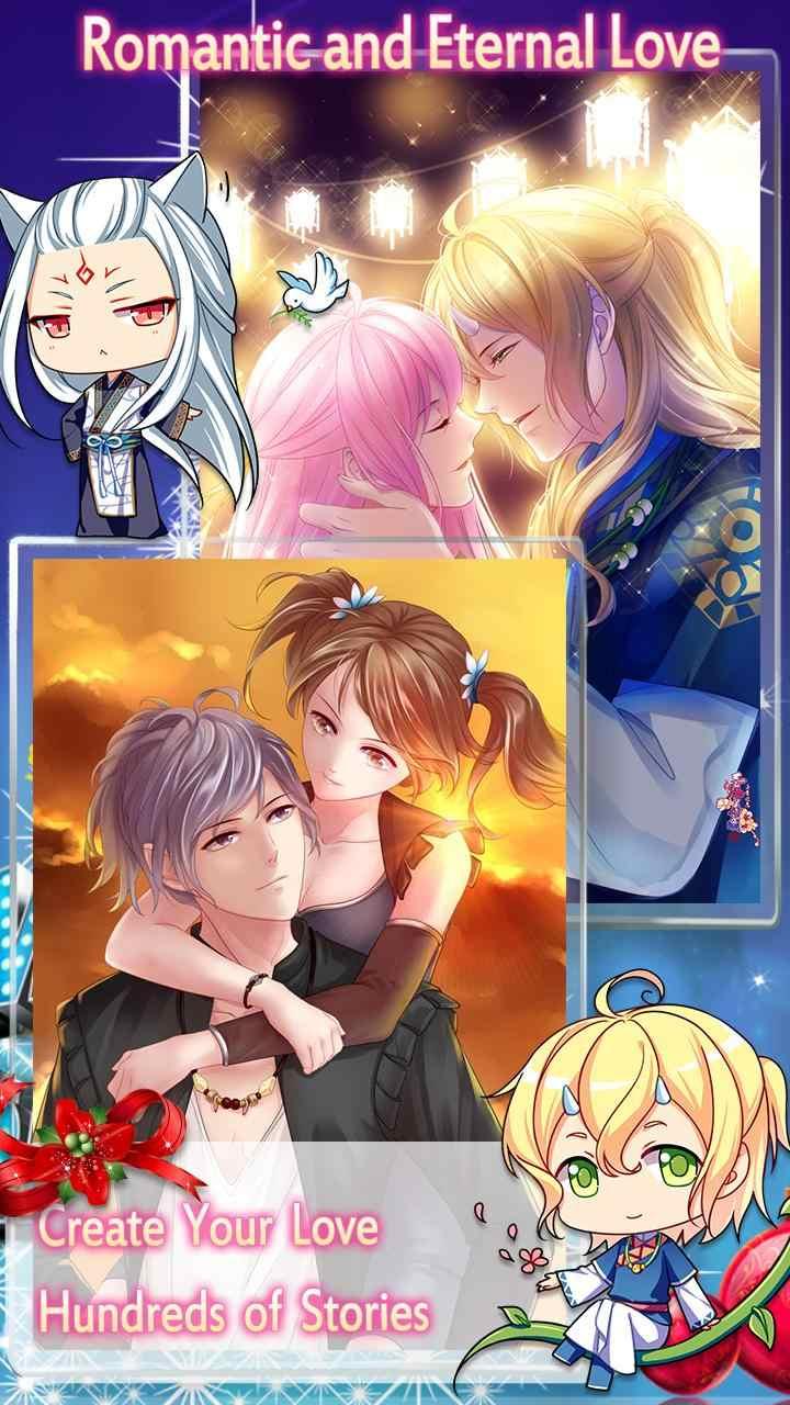 爱情故事:魔法公主