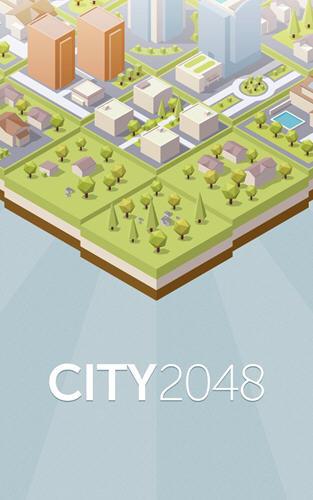 2048城市建设难题