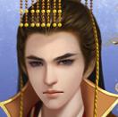 皇帝养成之一代帝王