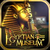密室逃脱埃及博物馆探险