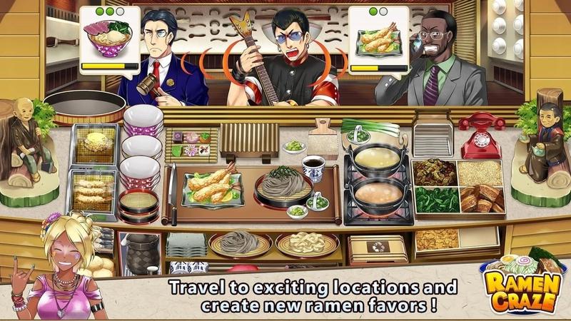 拉面餐厅游戏截图