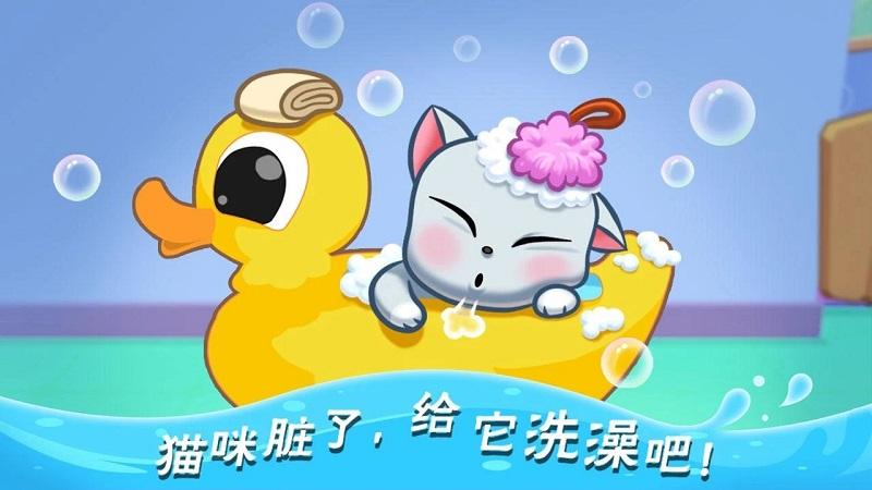 虚拟小猫:可爱宠物猫